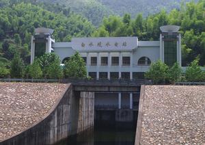 江山白水坑电站